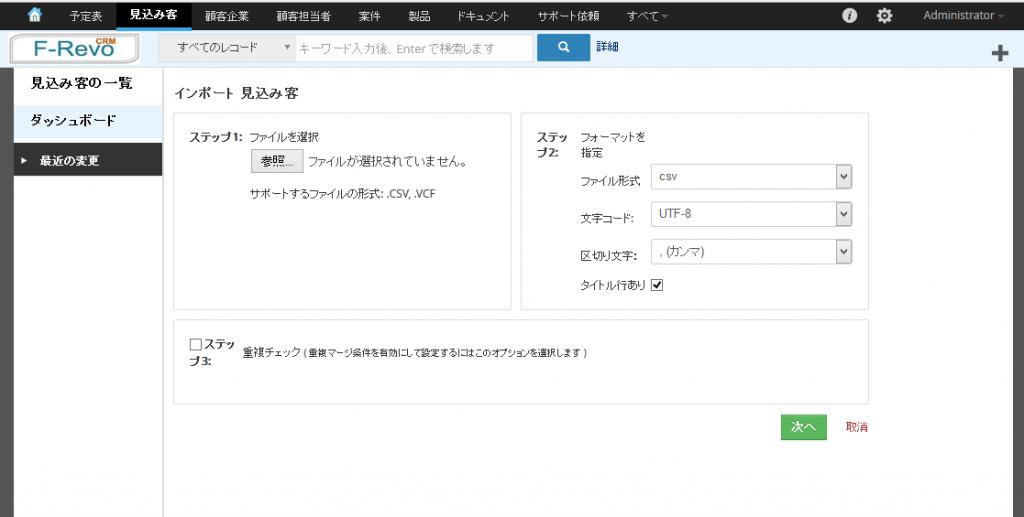 Lead_import-1024x517