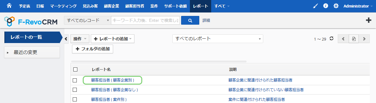 blog20151214_01