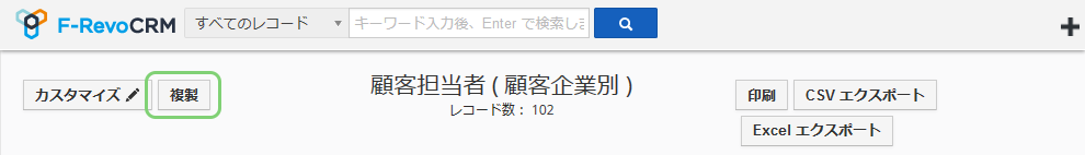 blog20151214_02
