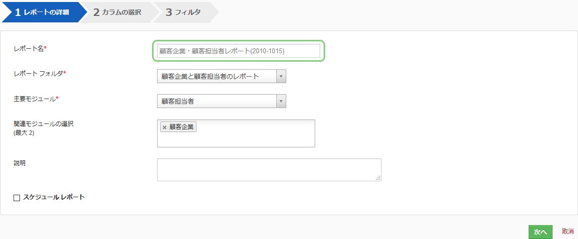 blog20151214_03