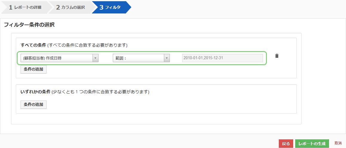 blog20151214_05