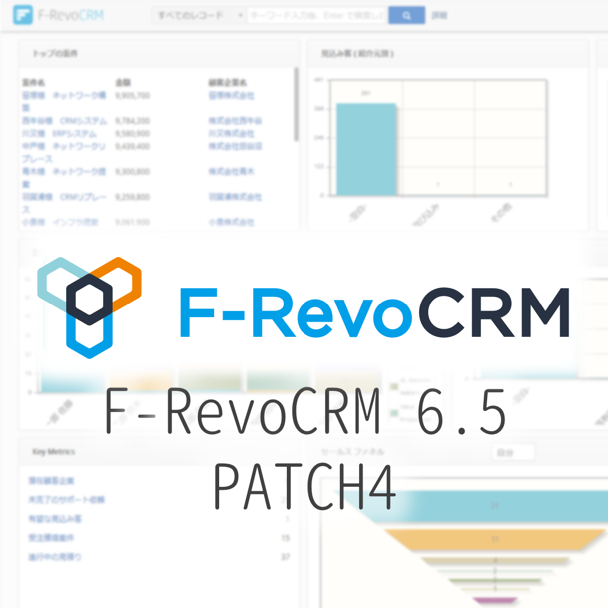 F-RevoCRM6.5 Patch4