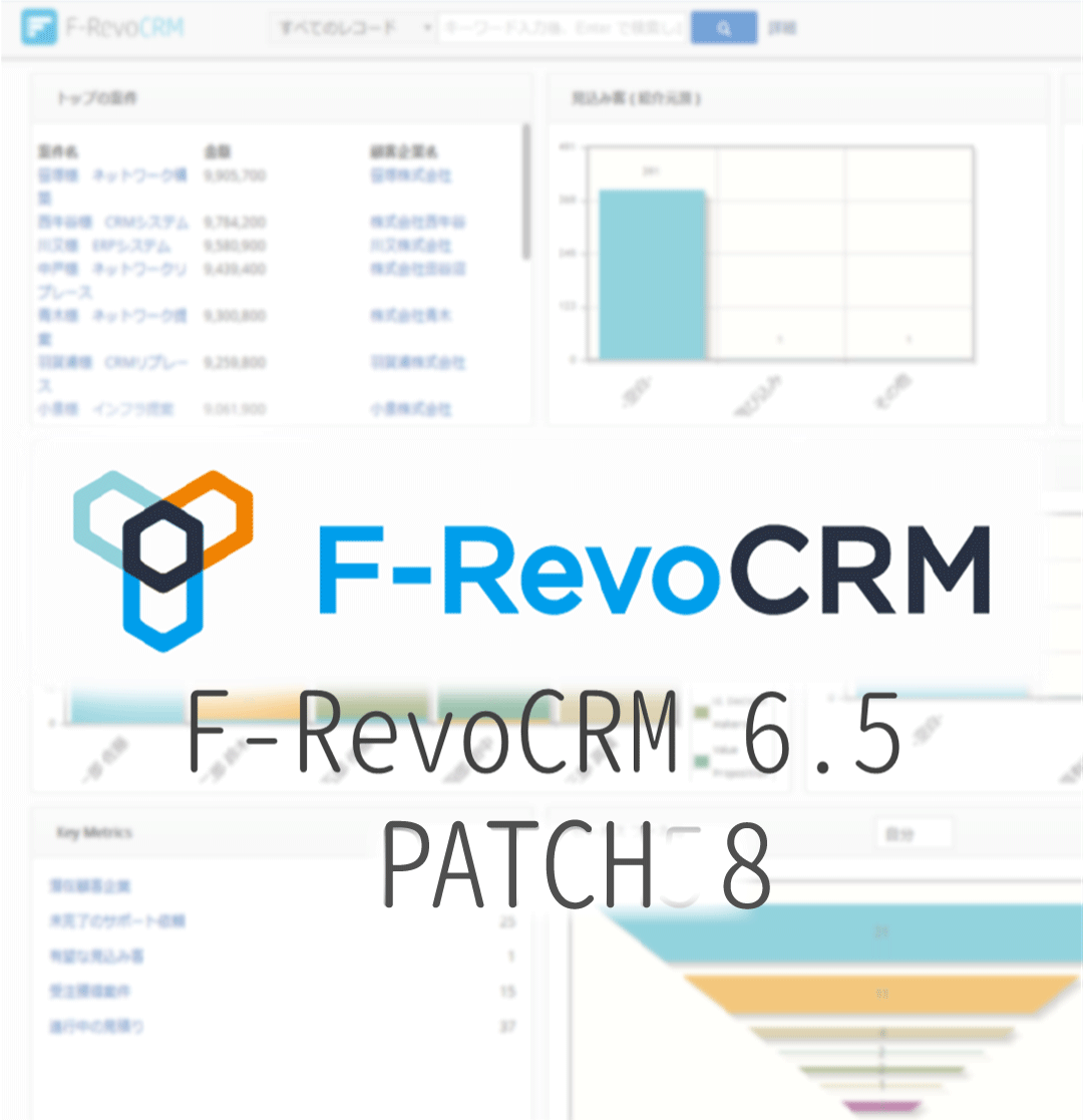 F-RevoCRM6.5Patch8